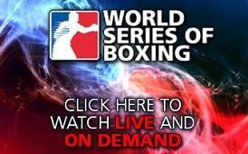 Онлайн трансляция по боксу WSB