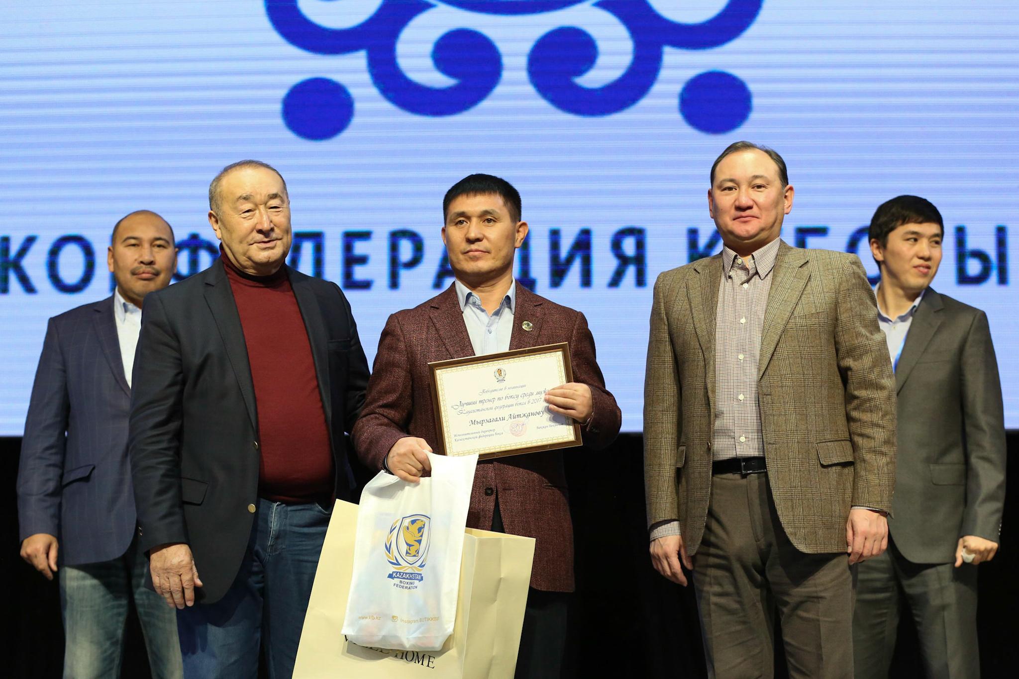 Казахстанская федерация бокса наградила лучших по итогам 2017 года