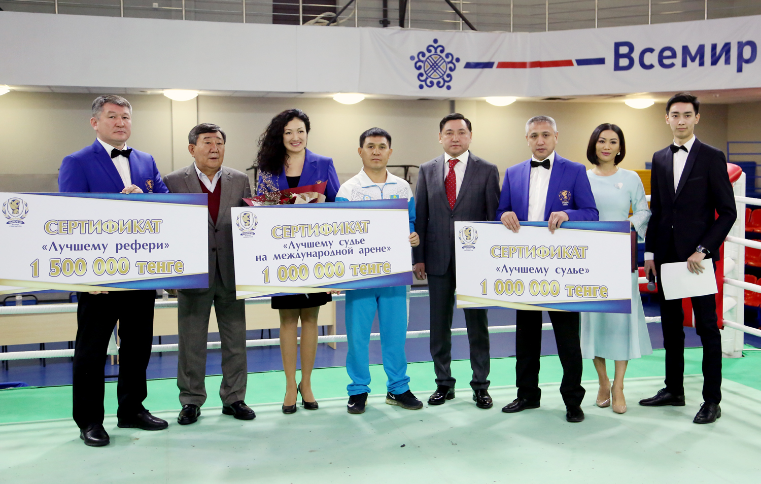 In the AIBA Academy the best judges were awarded