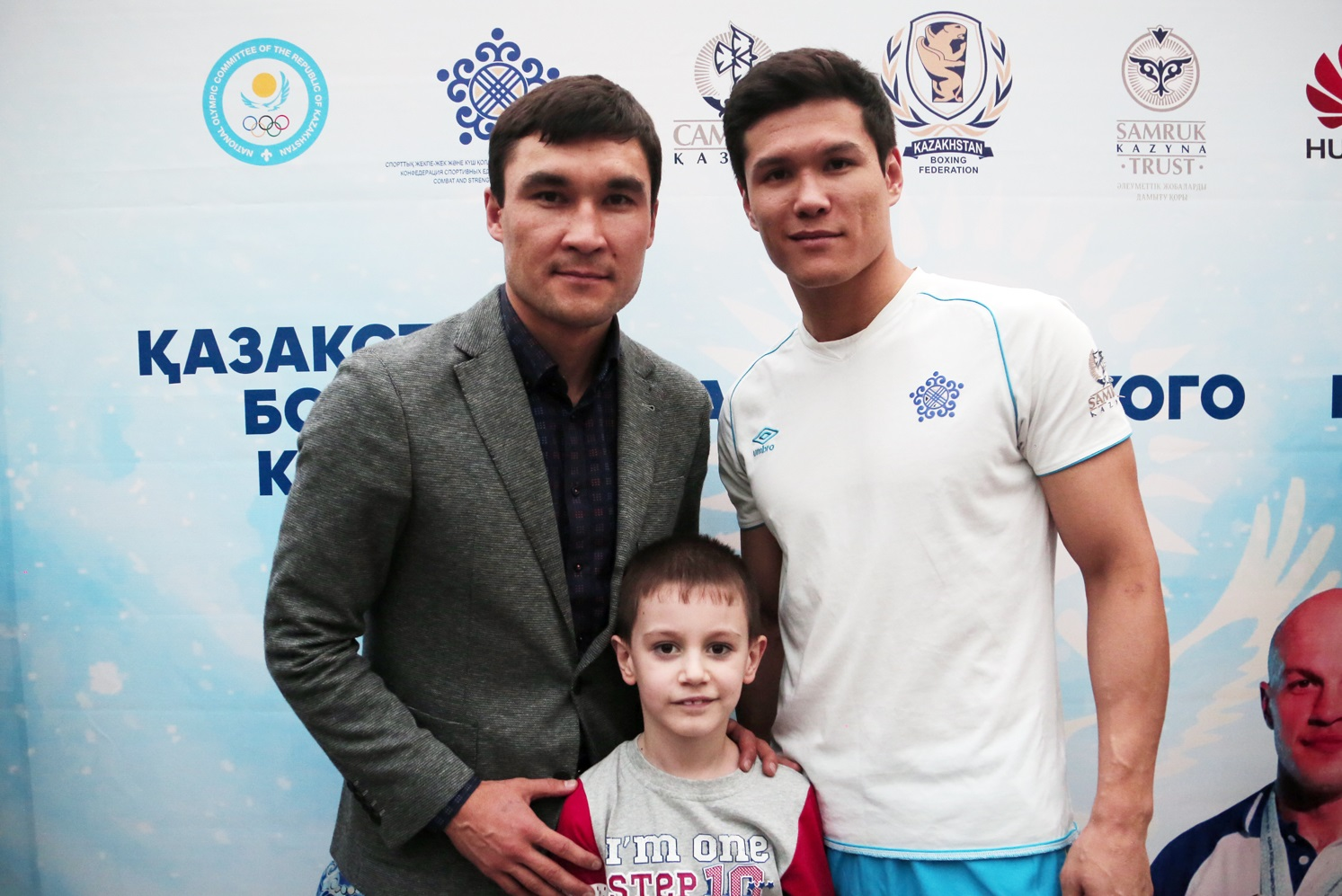Kazakhstan Boxing's Day celebrating in Astana