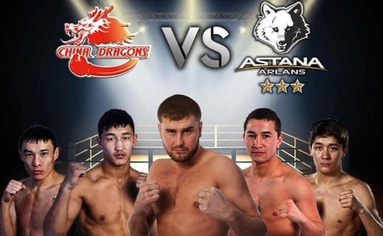 China Dragons-қа қарсы шығатын «Астана Арландарының» құрамы анықталды