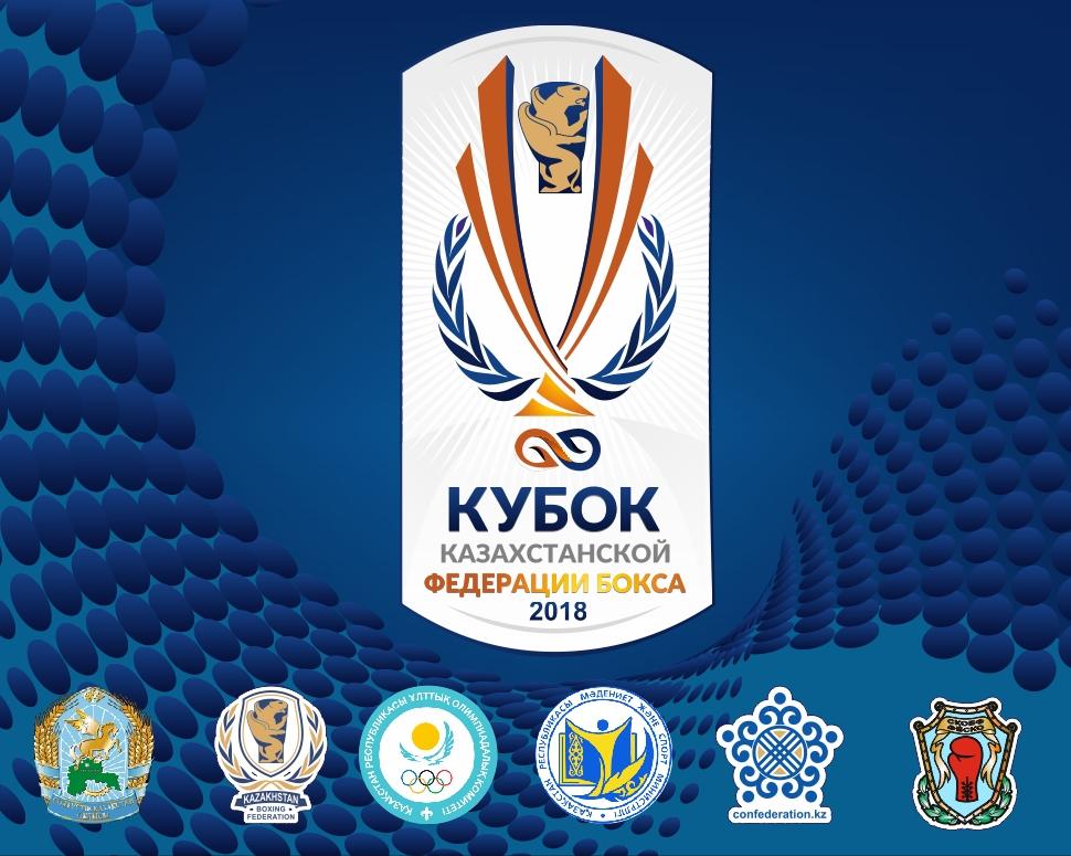 IX сезон Кубка Конфедерации: онлайн-трансляция четвертьфинала группы B