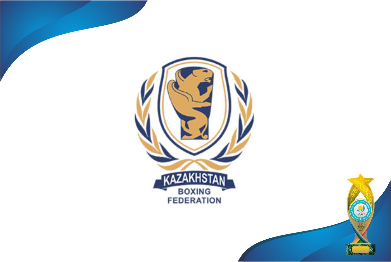 Голосуйте за Казахстанскую федерацию бокса!