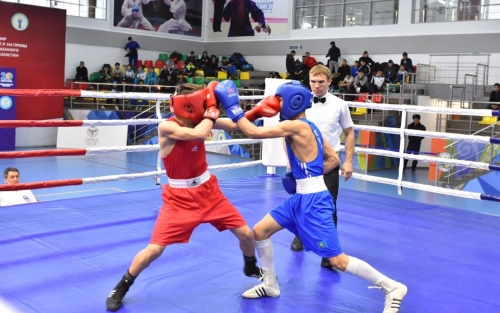 The international youth tournament for men started in Aktobe