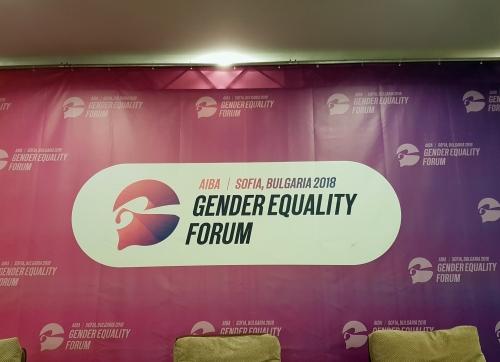 В Софии завершился первый гендерный форум равноправия AIBA