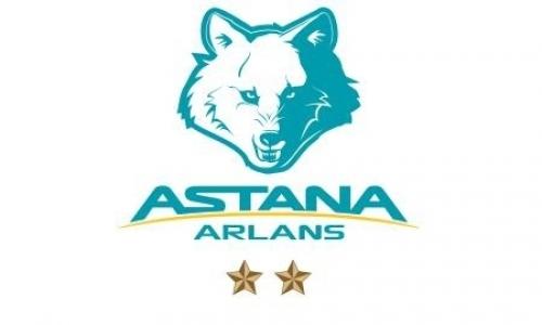 «Astana Arlans» WSB финалына дайын