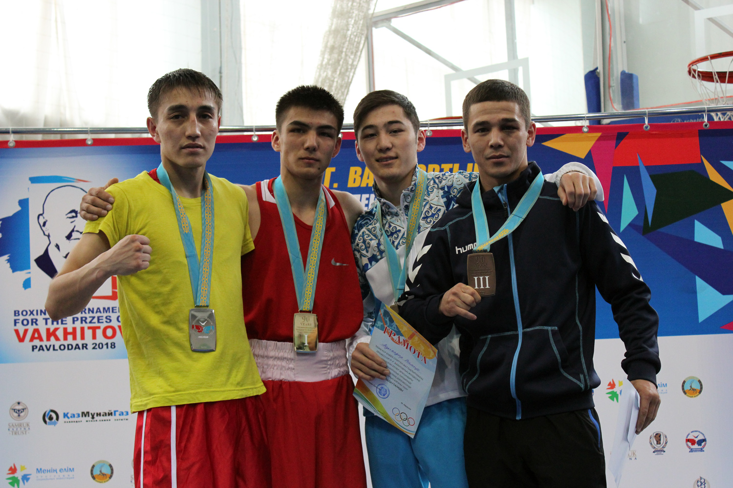 In Pavlodar the international tournament for Vakhitov's prizes ended