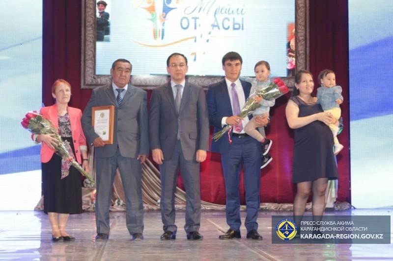 Семья Серика Сапиева стала победительницей конкурса