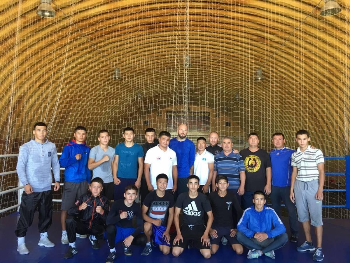Василий Левит провел мастер-класс для мангистауских спортсменов