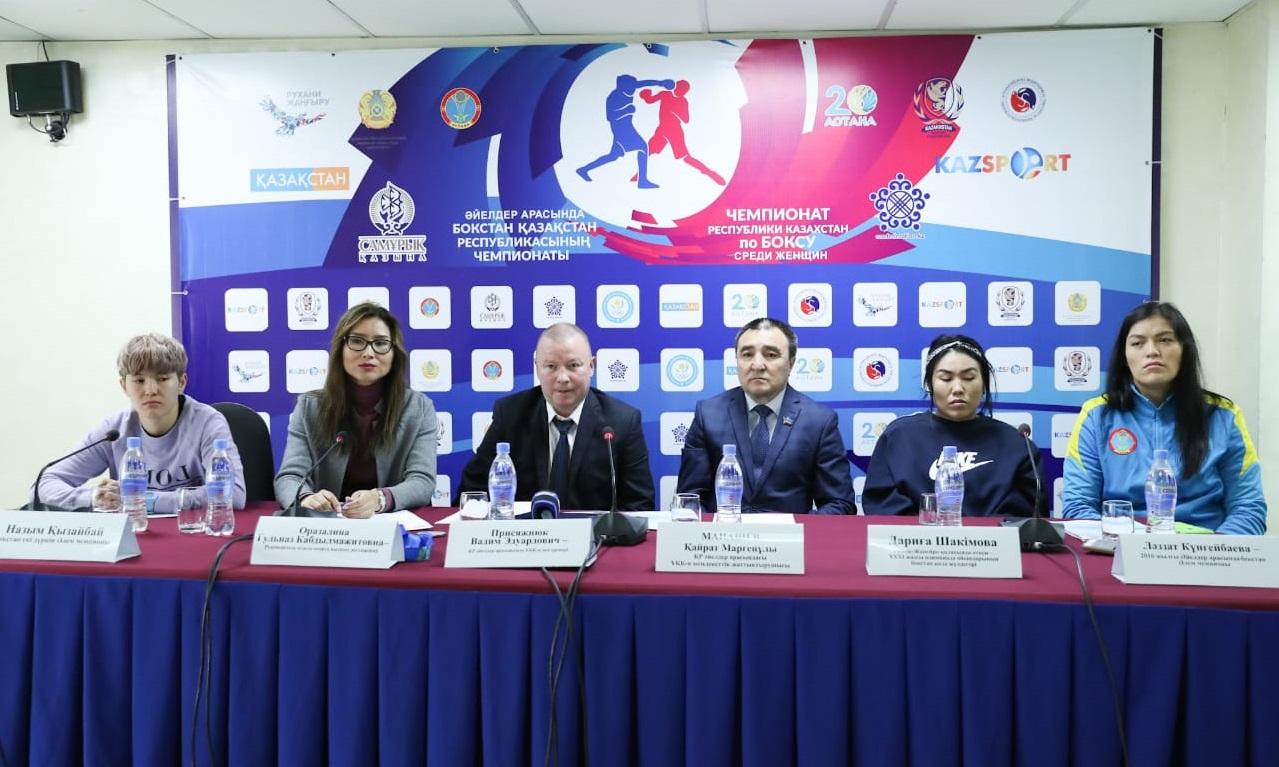 В Астане официально открылся чемпионат Казахстана по боксу среди женщин